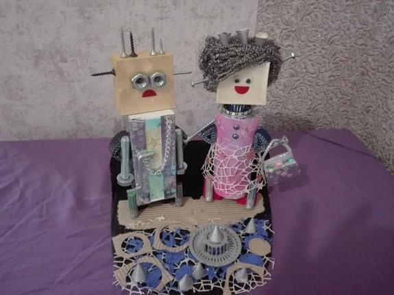 Космічна парочка Чуня Муня і Одарочка