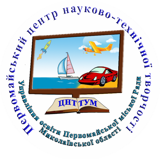 ЦНТТУМ м. Первомайська