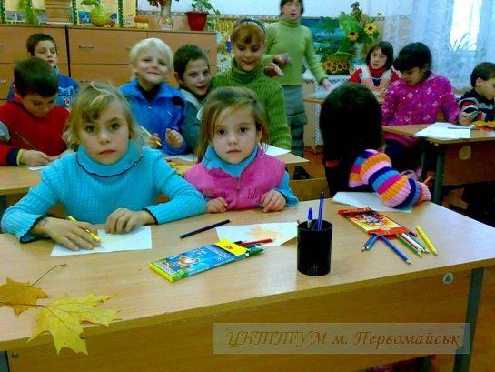 діти навчаються в нгуртку початково-технічного профілю