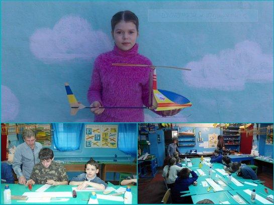 центр дитячой творчості - спортивно-технічні гуртки